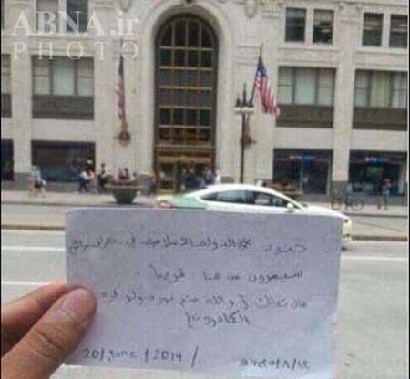 پرچم داعش بر فراز کاخ سفید نصب شد!