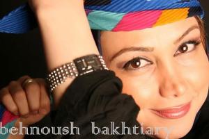 بهنوش بختیاری و حیوان خانگی اش + عکس