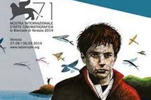 حضور سینمای ایران در جشنواره باشکوه ونیز
