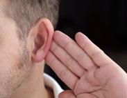 کسانی که فکر می کنند مشکل شنوایی دارند بخوانند