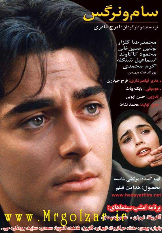 بیوگرافی و عکس های جدید محمدرضا گلزار بازیگر