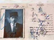 اولین گواهینامه در ایران چه شکلی بوده است؟+عکس