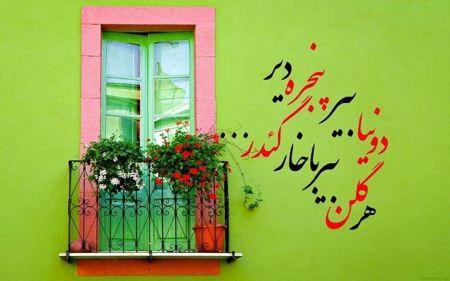 عکس نوشته های عاشقانه و رمانتیک به زبان ترکی