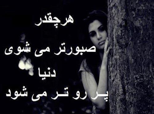 عکس نوشته های عاشقانه و رمانتیک اسفند ماه