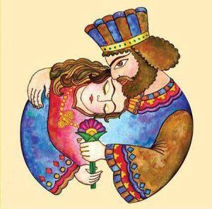 کارت پستال روزسپندارمذگان و عشق (اسفندگان)