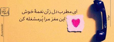 سری جدید جملکس های عاشقانه و احساسی (4)