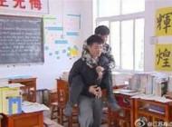 فداکارترین دوست پسر جهان یک فرد چینی است! (تصاویر)