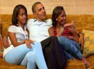 شرط عجیب و جالب اوباما برای خواستگار دخترش (عکس)