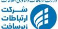 اختلال در زیرساخت و کاهش افت سرعت اینترنت در ایران