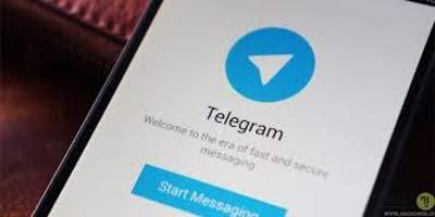 تست بازیگری در تلگرام توسط محسن تنابنده از دخترها