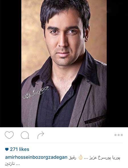 گالری عکس زیبا و جدید بازیگران و چهره ها در اینستاگرام