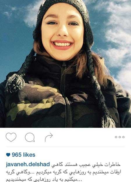 گالری عکس های بازیگران و چهره ها در شبکه های اجتماعی