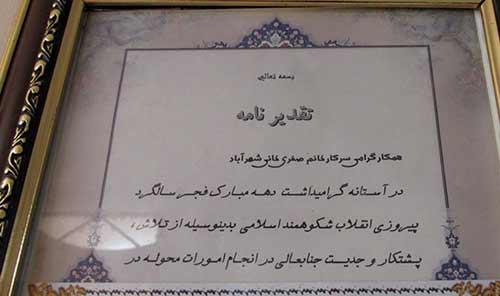 عکس هایی از اولین خانم رفتگر ایرانی را ببینید