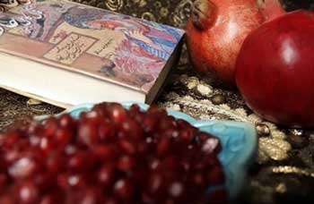 گیلانی ها در شب یلدا چه رسم و رسوماتی دارند؟