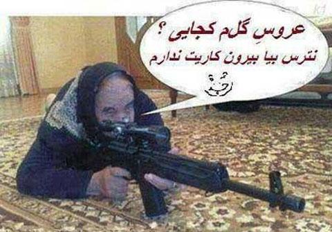 عکسهای خنده دار باحال تلگرامی در زمستان 1394