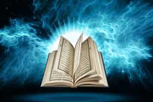 آیا قرآن کریم در روز قیامت از ما شکایت می کند ؟