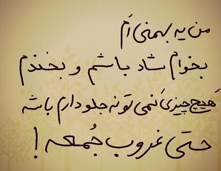 عکس نوشته های مخصوص متولدین ماه بهمن