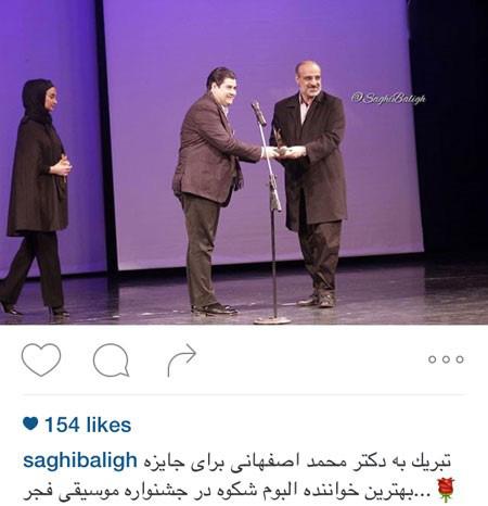 عکسهای بازیگران و چهره های سرشناس ایرانی