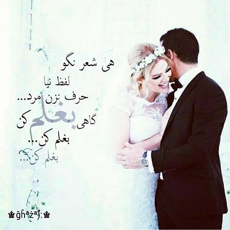 جدیدترین عکس نوشته های رمانتیک (سایت عکس عاشقانه)
