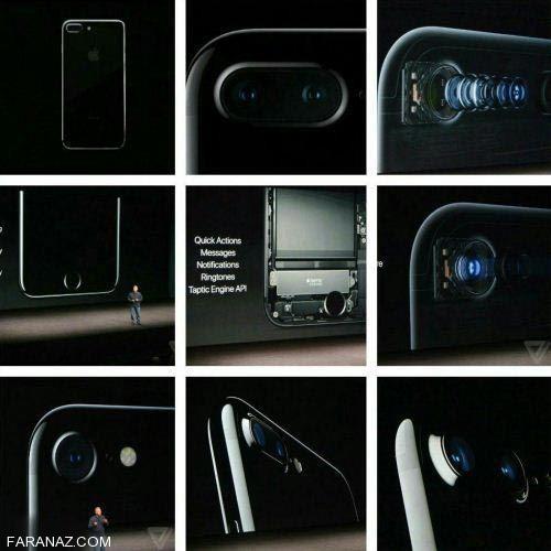 مشخصات آیفون 7 که وارد بازار شد (عکس)