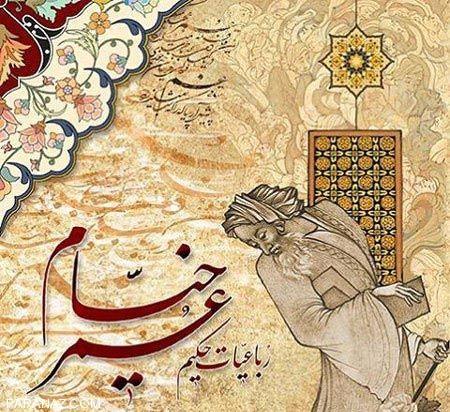 شرح زندگی عمر خیام ریاضی دان و فیلسوف بزرگ ایرانی
