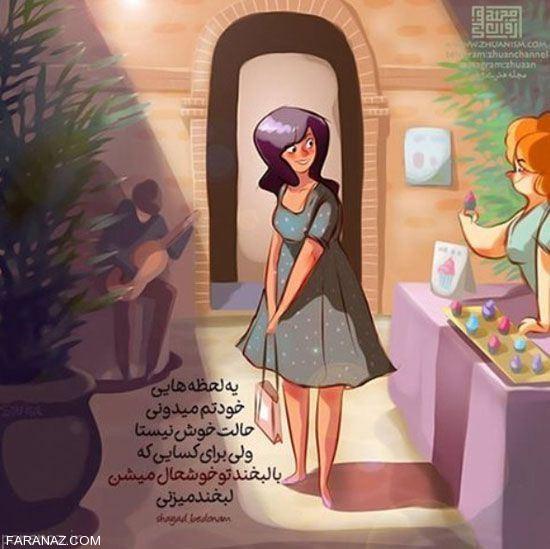 زیباترین عکس نوشته های عاشقانه و رمانتیک