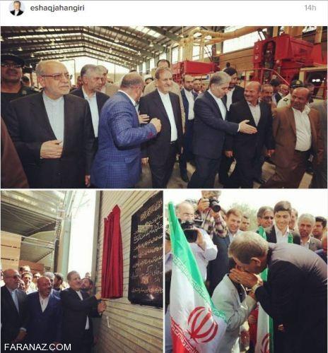 عکس و پست های داغ چهره های سیاسی در اینستاگرام