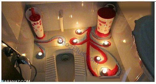 تزئین عجیب دستشویی عروس داماد ایرانی! (عکس)