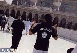 داعش اوقات شرعی نماز را تغییر داد !!