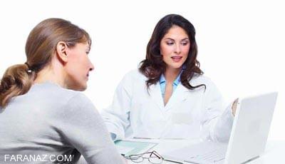 عفونت قارچی واژن با درمان های خانگی