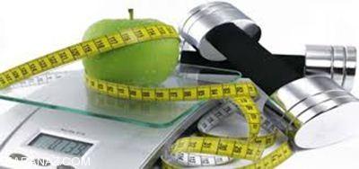 متد جدید کاهش وزن خانم های بالای 30 سال