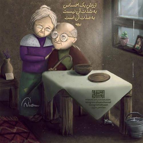 عکس نوشته های زیبا ویژه رمانتیک ها