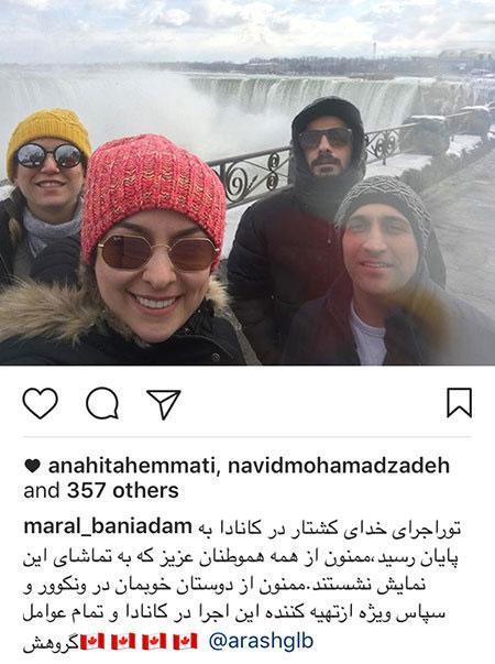 منتخب عکس بازیگران ایرانی در پیج رسمی اینستاگرام