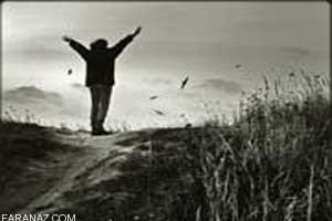 دعا برای رفع گرفتاری شدید|دعاي مشکل گشا