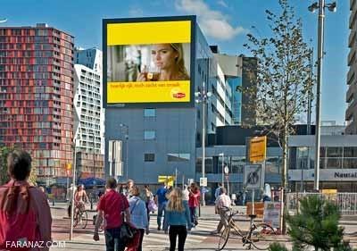 خدمات و تجهیزات شهری در راستای تبلیغات