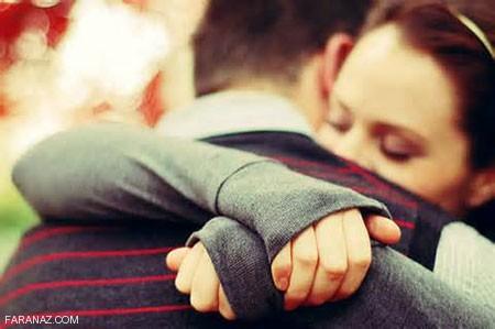 عکس نوشته و متن های عاشقانه خفن برای همسر