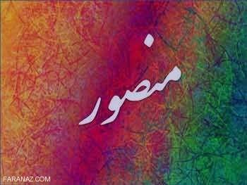 200 لوگوی اسم دختر و پسر برای عکس پروفایل اسامی ایرانی