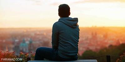 خطرات تنهایی و بی کسی برای سلامتی