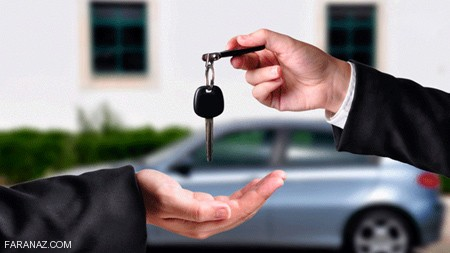 چجوری خودروی دست دوممو بفروشم؟