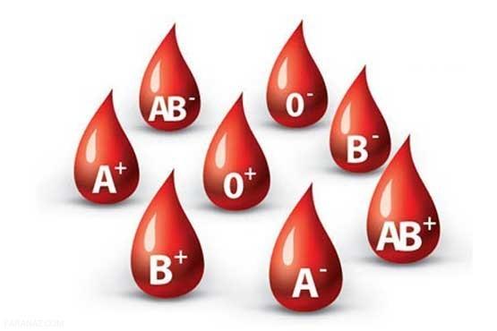 گروه خونی هایی که باید مراقب پشه گزیدگی باشند