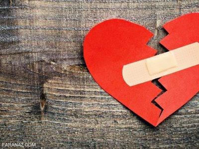 متن های فاز سنگین و شکست عشقی!