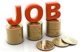 کار بدون مدرک تحصیلی | استخدام کار بدون مدرک تحصیلی دانشگاهی