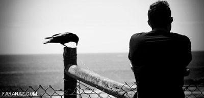 تنهایی با ترس ازتنها شدن یکی نیست…