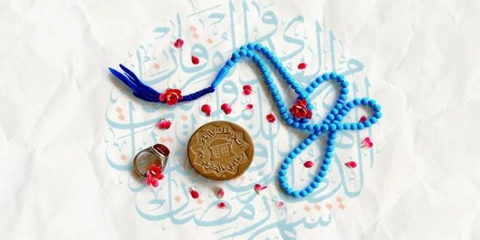 خواندن نماز حاجت جواد الائمه و باطل السحر حرز امام جواد