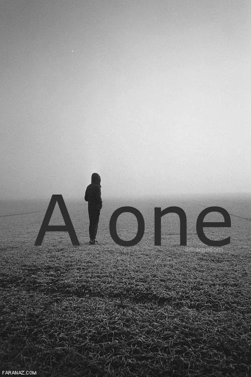 زنان ومردان در تنهایی خود چگونه هستند؟