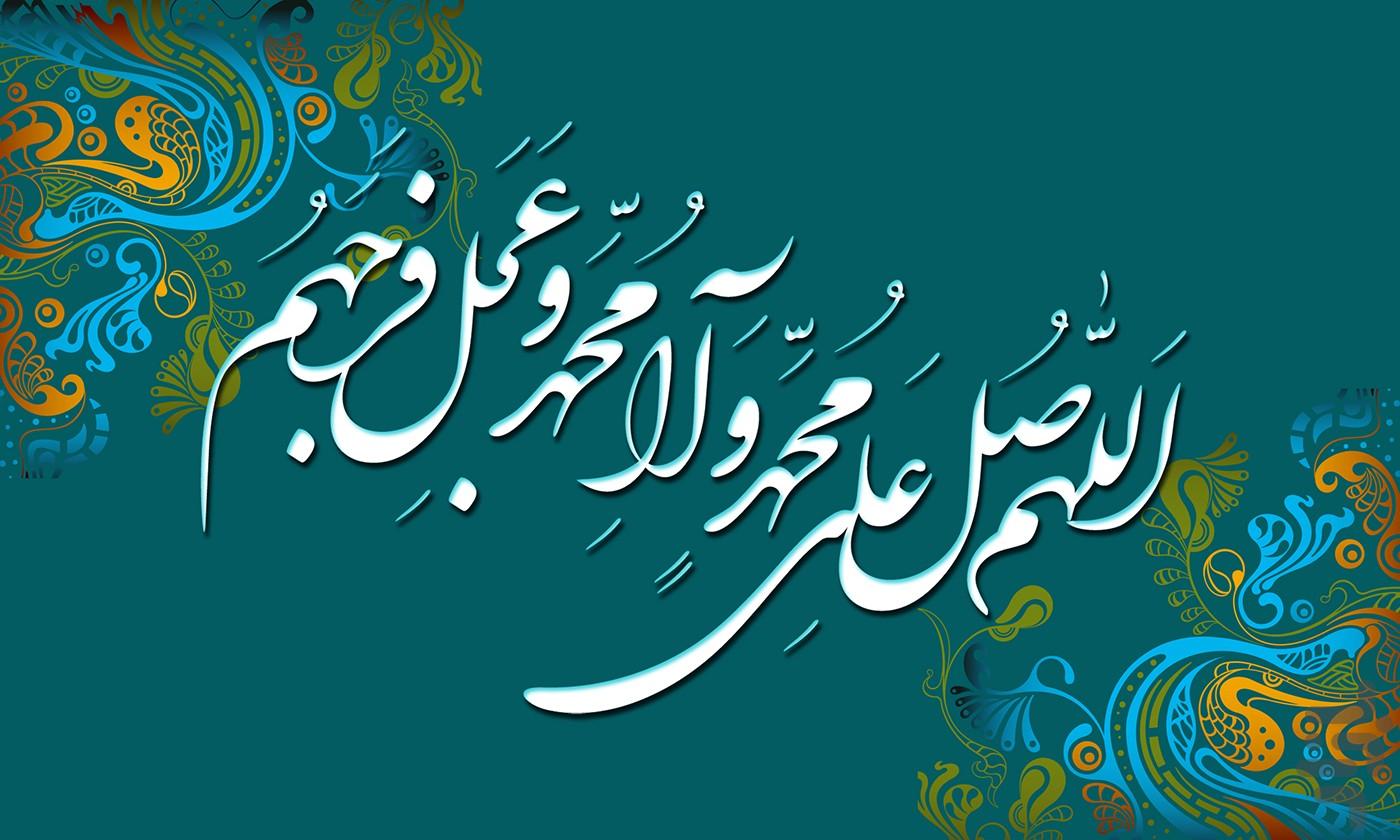 با این صلوات 100حسنه برای خود بنویسید