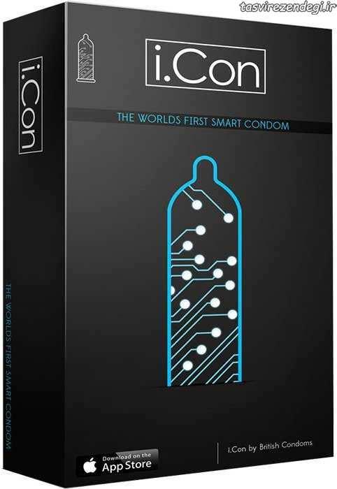کاندوم هوشمند به بازار آمد