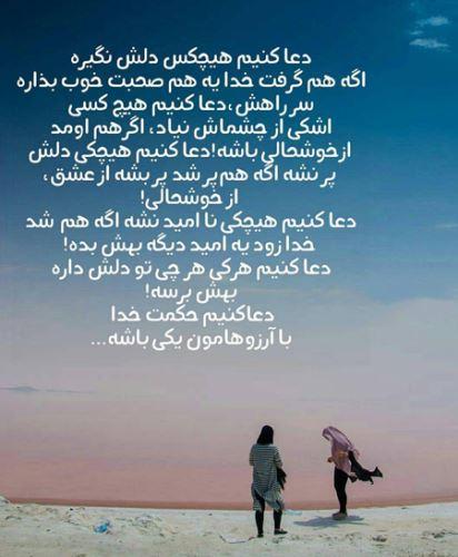 عکس نوشته های رمانتیک و احساسی