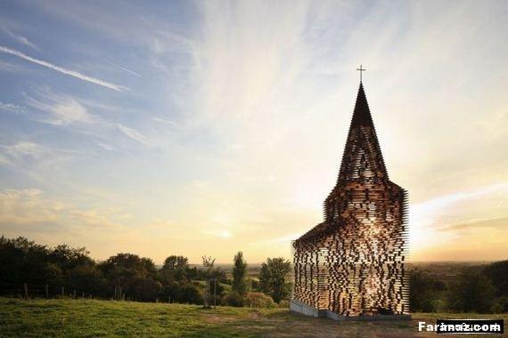 عجیب ترین و مرموزترین کلیسای نامرئی جهان + عکس