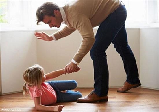 راه و روش تنبیه درست کودکان